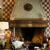 L'Albereta - Brescia Italy - Fire-side Lounge